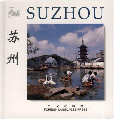 Suzhou (Chinese/English edition: FLP China Travel and (Flp China)