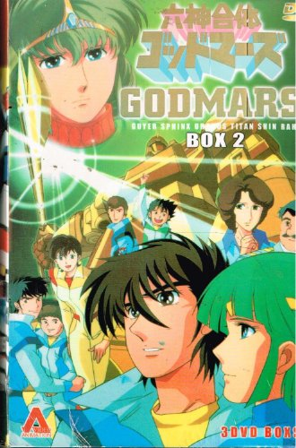 Godmars Japanese Animation DVD Format Japanese Audio With English / Chinese Subtitles