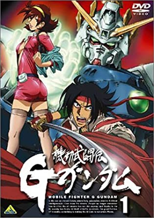 Amazon   機動武闘伝 Gガンダム 1 [DVD]   アニメ