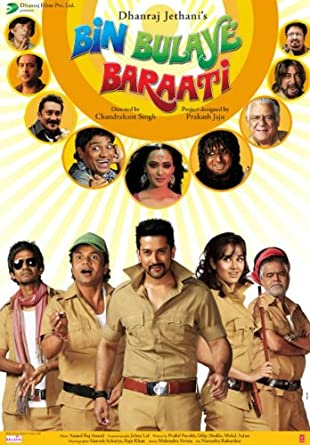 Bin Bulaye Baraati (2011) Hindi 720p HEVC HDRip x265 AAC ESubs Full Bollywood Movie [700MB]