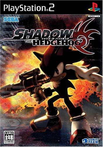 Shadow the Hedgehog [Japan Import]