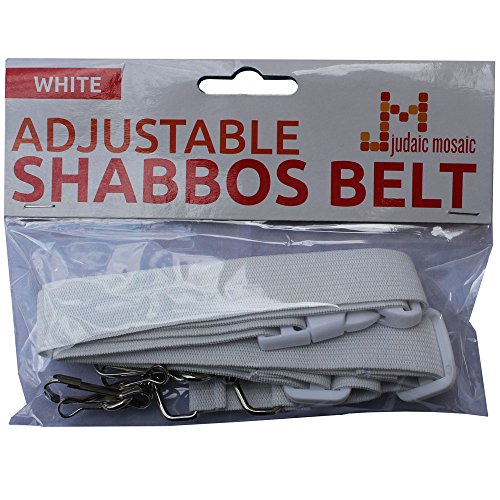 shabbos belt - 4