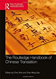img - for The Routledge Handbook of Chinese Translation (Routledge Language Handbooks) book / textbook / text book