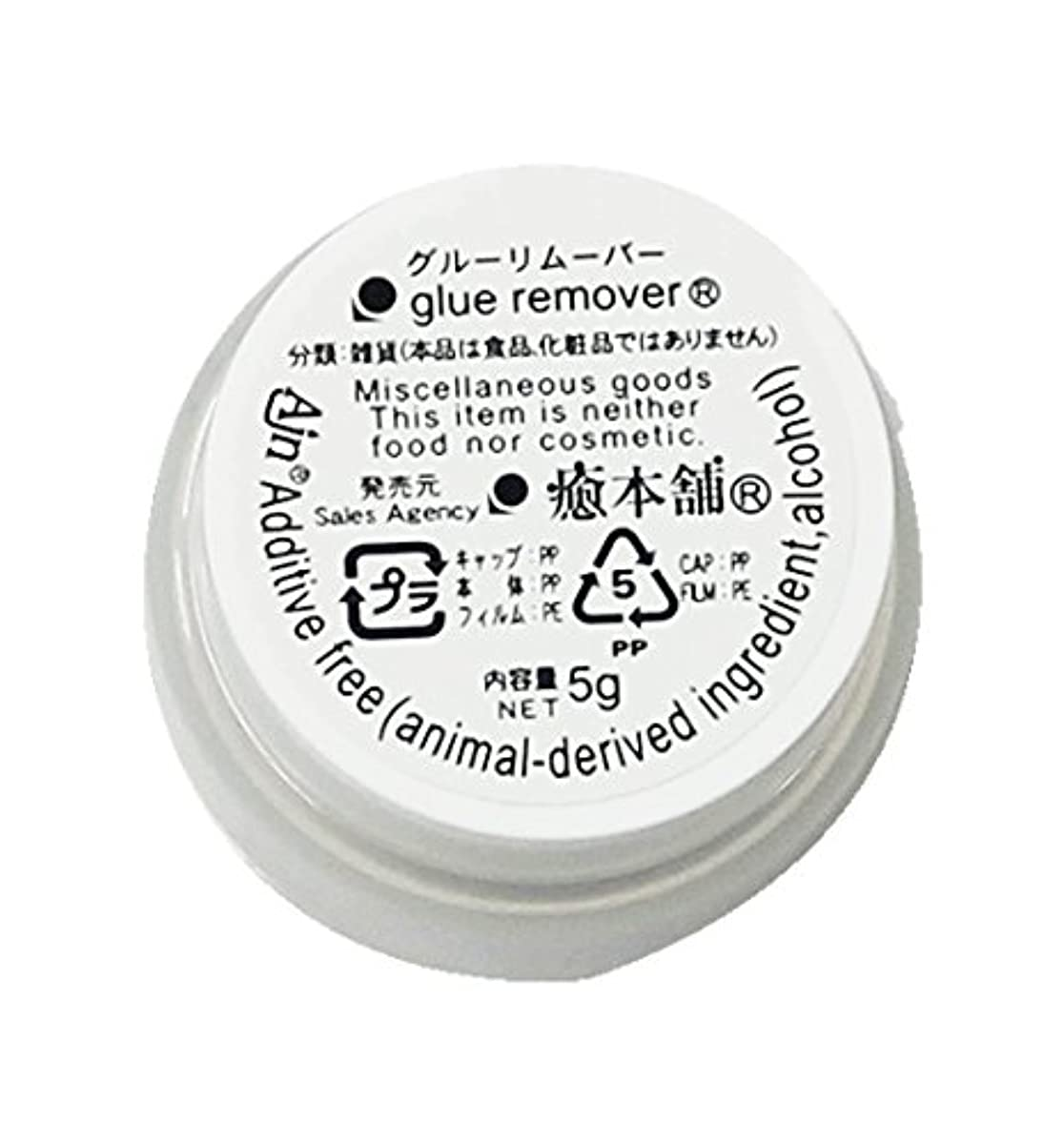 [해외] 소나무에쿠 속눈썹 리무버 glue 크림 5G 1개