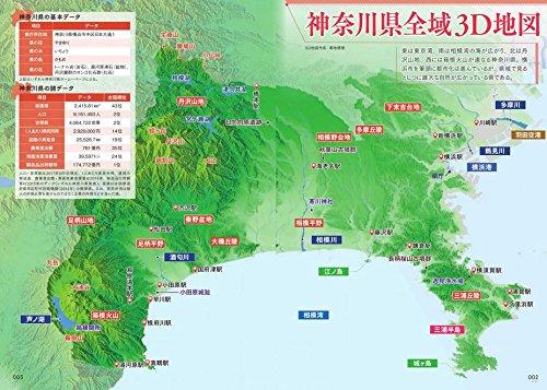 地図 神奈川 県