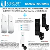 Ubiquiti NSM2 2pack NanoStation 2.4GHz 150Mbps +NS-WM 2pack Window Wall Mounting
