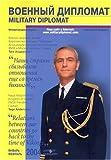 Voennyj Diplomat = Military Diplomat
