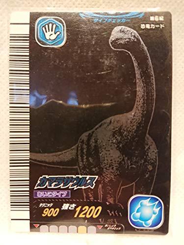 古代王者 恐竜キング カード 恐竜カード カマラザウルス