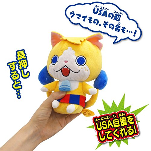 Yo-Kai Watch Tom Nyan 6 inch Talking(Japanese) - Japanese Talking Watch