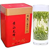 Aseus We set 2017 new Green Tea fragrant tea (tribute) Mingqian Mount Huangshan Mao Feng fragrance 500g canned shipping