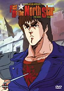 Fist of the North Star (Vol. 5)