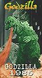Godzilla 1985 [VHS]