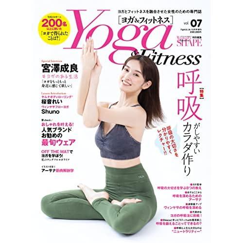 Yoga & Fitness 表紙画像