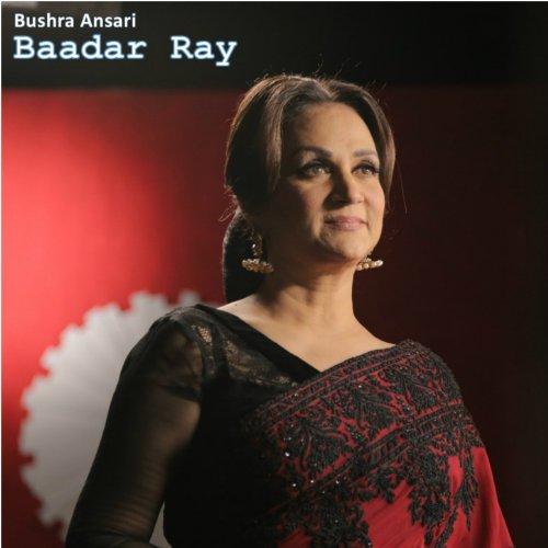 Baadar Ray Rim Jhim - Rims Rays