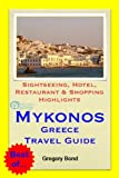 Mykonos, Greece Travel Guide - Sightseeing, Hotel, Restaurant & Shopping Highlights (Illustrated)