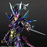 FINAL FANTASY VARIANT PLAY ARTS Kai Dragoon by Square Enix