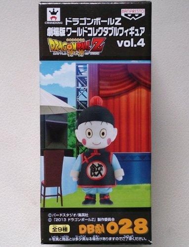 ventas de salida Dragon Ball Z The Movie World Collectible figures vol.4 dumplings dumplings dumplings  garantizado