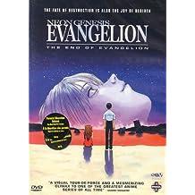 End of Evangelion-Movie
