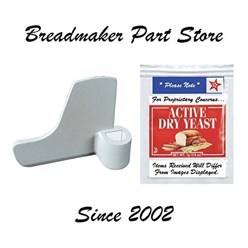 New Kneading Paddle Fits Red Star Model ERS100 Breadmaker Re