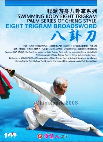 Cheng Style bagua Eight Trigram BoardSword - Sun Zhijun DVD