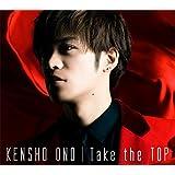 Take the TOP(豪華盤)(Blu-ray Disc付)