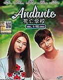 Andante (K-Drama w. English Sub, All Region DVD)