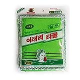 Genuine Korean Exfoliating Scrub Bath
