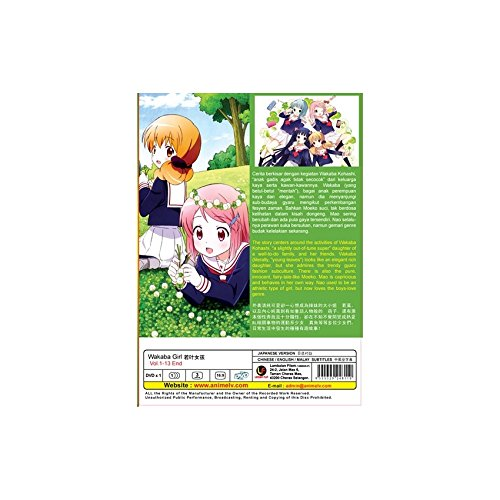 Wakaba Girl Vol. 1 - 13 End (DVD, Region All) Japanese Anime English Subtitles