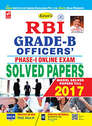 RBI GRADE 'B' OFFICERS' EXAM PHASE-I (OBJECTIVE TYPE) 2002-2017 SOLVED PAPERS-ENGLISH ()
