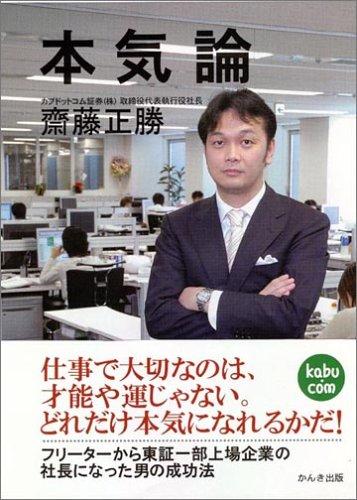一 部 上場 企業 東証