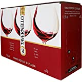 【世界NO.1イタリアテーブルワイン】 タヴェルネッロ ロッソ(バッグ イン ボックス) [ 赤ワイン ライトボディ イタリア 3L ]