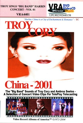 troy-cory-show-china-concert-china-harbin-music-festival-vol-one-vra4401-producers-teleplay-preview