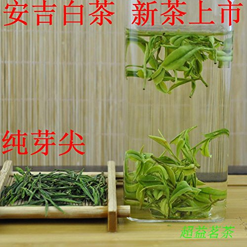 - SHI Ye Anji white tea 2017 tea tea tea mountain Green Tea Mingqian rare white tea 150 grams gift bag mail