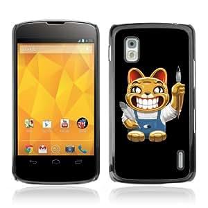 YOYOSHOP [Funny Cat ] LG Google Nexus 4 Case