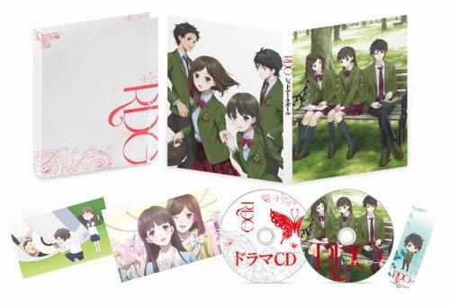 Animation - Rdg Red Data Girl Vol.2 (CD+DVD) [Japan DVD] KABA-10155