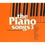 ピアノ・ソングス(3)
