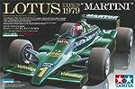 Tamiya 20061 1/20 Lotus Type 79 1979 Martini by tamiya