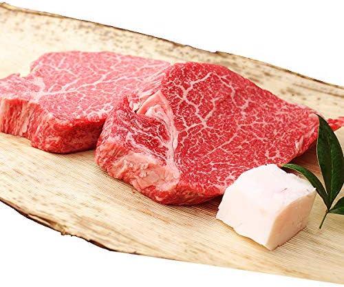 黒毛和牛 特選 ヒレ肉 ステーキ肉 3枚(1枚約150g) 牛ヘレ 牛フィレ