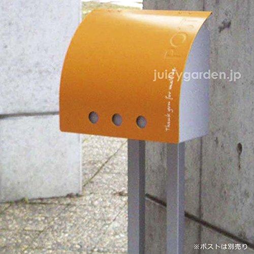 ポスト用スタンド ラッセルポスト専用モダンスタンド ポストは別売りです B00MBAXSHY 21600