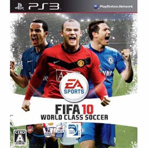 FIFA Soccer 10 World Class Soccer [Japan Import] (Ball World Soccer Class)