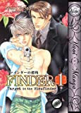 Finder Volume 1: Target in the View Finder (Yaoi)