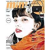mini ミニ 2018年4月号 フリークスストア ミッキーマウス お財布ポシェット