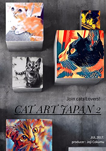 CAT ART JAPAN 2: cats cuteness beyond cuteness     Total 113 cats came on (Joji Cokumu) (Japanese Edition)