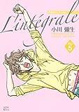 Kimi wa Pet L'integrale (5) (KC Deluxe) (2009) ISBN: 4063758079 [Japanese Import]