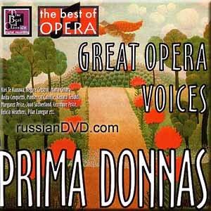 Mozart, Verdi, Donizetti, Gounod, Dvorak, Rossini, Wagner, Kiri te