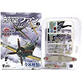 [2] Efutoizu 1/144 aviation enthusiasts select/SELECT Vol.2 Japanese army and navy fighter collection Zero Fighter Type 21 base Nankai Army Air Corps flight captain machine separately -  Efutoizu Conference ECTS (F-toys Confect)