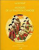 Musiques de la tradition chinoise