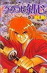 Kenshin le vagabond, tome 22 : Triple bataille par Nobuhiro