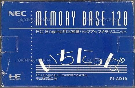 Amazon com: メモリーベース128 (PCエンジン用): Video Games