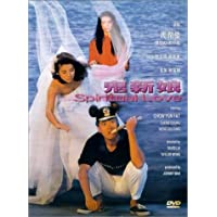 Spiritual Love (Widescreen)
